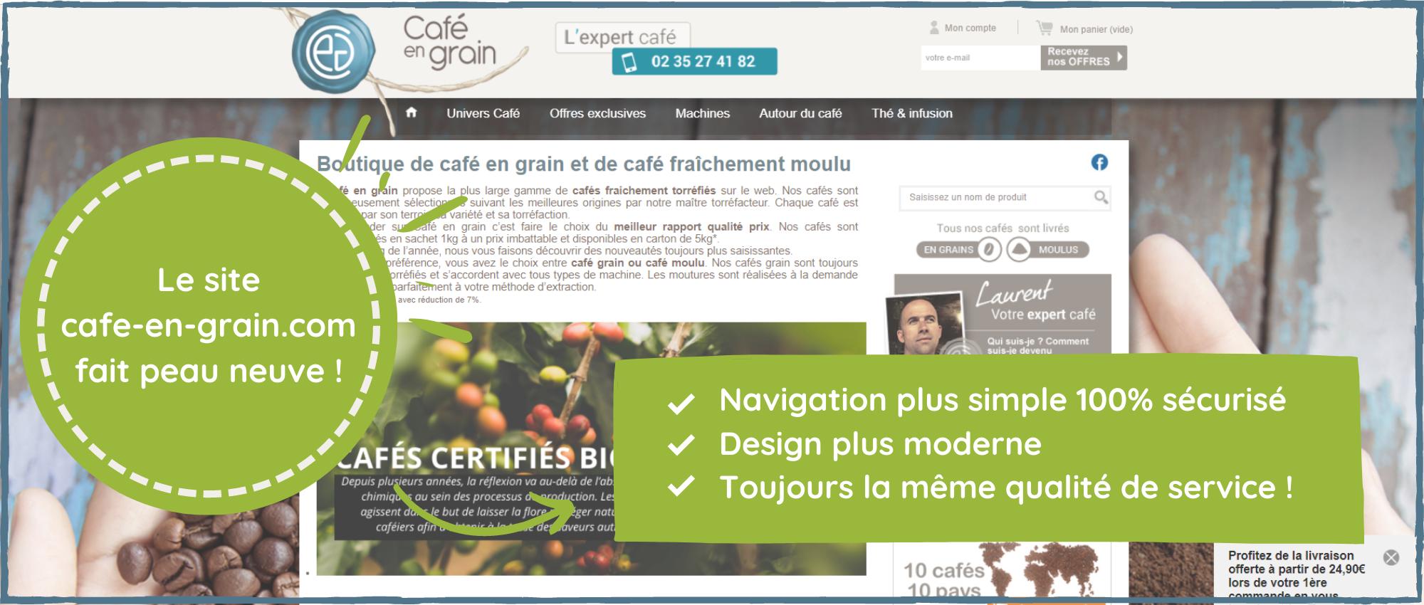 Le site cafe-en-grain.com fait peau neuve!